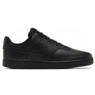 Nike Court Vision Sneakers - Laag - Zwart
