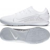 Nike Vapor 13 Pro Zaalvoetbalschoenen IC