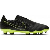 Nike Phantom Venom Academy DF FG Voetbalschoenen Zwart Volt