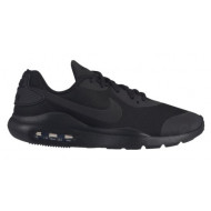Nike Air Max Oketo Sneakers - Kids