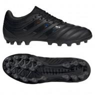 Adidas Copa 19.3 AG Voetbalschoenen Zwart