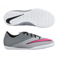 Nike Mercurial X Pro Junior Indoor