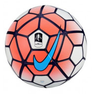 Nike 3 Ordem FA Cup Official Matchbal Mango White