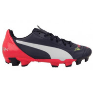 Puma EvoPower 4.2 FG Junior Peacoat