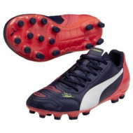 Puma EvoPower 4.2 HG Junior Peacoat
