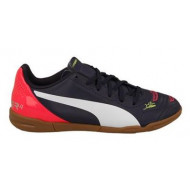 Puma EvoPower 4.2 Indoor Junior Peacoat