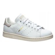 Adidas Originals Stan Smith Wit/Grijs