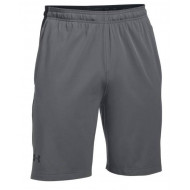 Under Armour Supervent Woven Short Grijs