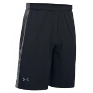 Under Armour Supervent Woven Short Zwart