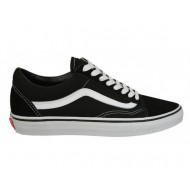 Vans Old Skool Sneakers - Zwart Wit